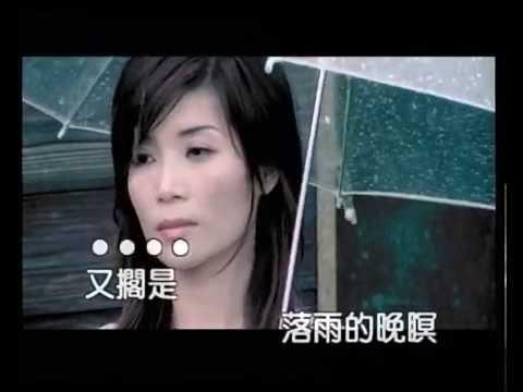 蔡秋鳳 雨水我問你 kala官方完整KTV版