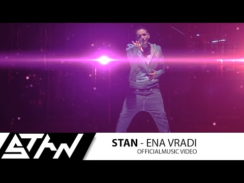 STAN - Ένα Βράδυ   STAN - Ena Vradi (Official Music Video HD)