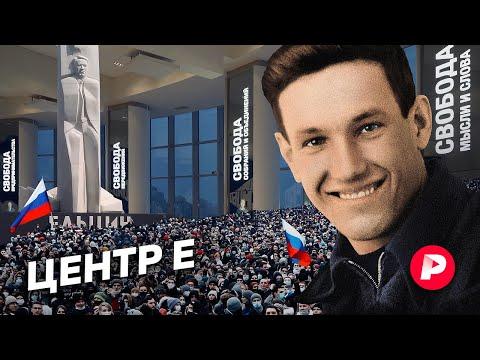 Почему власть продолжает финансировать самый оппозиционный музей России? / Редакция