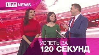 Актрисы Евгения Калинец и Ольга Дибцева ответят на блиц-опрос LifeStart