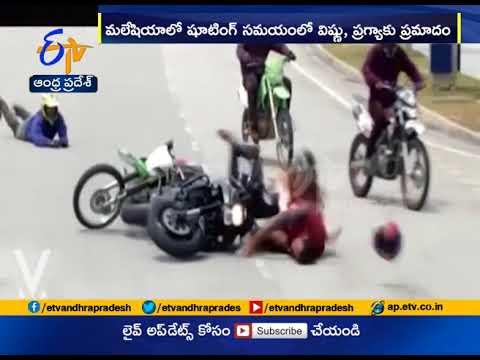 Watch Video | Achari America Yatra | Releases Accident Visuals of Vishnu Manchu