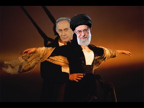 Iran & Israel: A Love Story