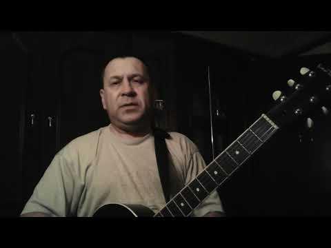 Возможный автор песни-Дмитрий Осипов.услашана мной в 1988г.в в/ч52300 г. Николаев