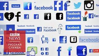 Чем опасны претензии Роскомнадзора для Facebook и Twitter