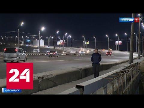 В Красноярске и Хакасии большинство жителей остаются дома - Россия 24