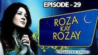 Roza Kay Rozay - Episode 29 Full HD - ARY Zindagi Drama