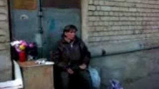 Бабка 3 рубля))