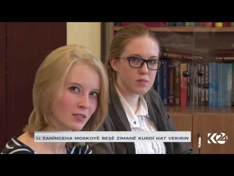 Moscow University offers Kurdish language course