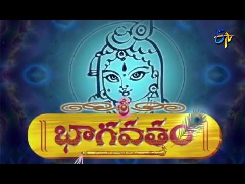 Sri Bhagavatam Serial Title Song