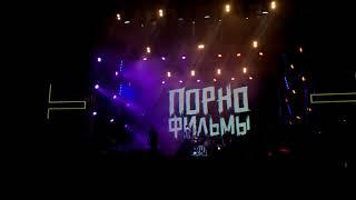 MRPLSITY-2019 группа ПОРНО ФИЛЬМЫ