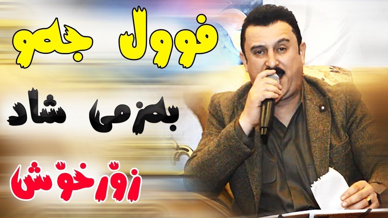 Karwan Xabati Track4 ( Full Jaw Shazz  ) Ga3day Dyary Jawhar u Rebaz Haji Ibrahim
