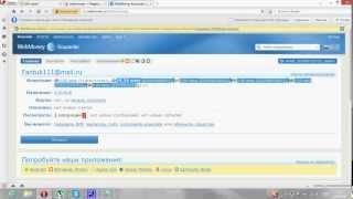 Перевод денег с сайта Seo sprint на вебмани.AVI(Для перевода денег нужно сделать статус рабочий!) ссылка для регистрации:http://www.seosprint.net/?ref=1742618 мой скайп:maguste..., 2013-05-23T20:19:36.000Z)