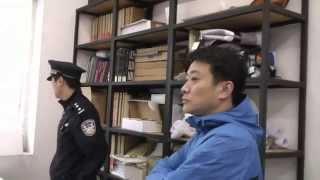 ¥15,220,910.50 发课税案