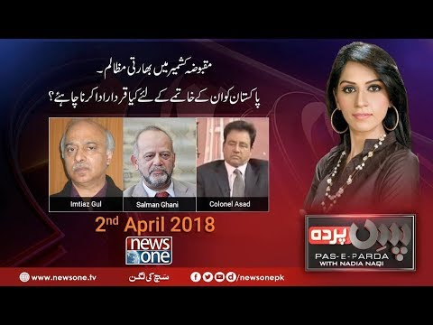 Pas E Parda - 02-April-2018 - News One