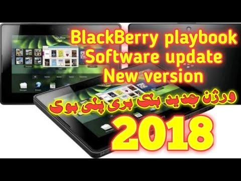 BlackBerry playbook Software update New version 2018 & جدیدترین ورژن بلک بری پلی بوک