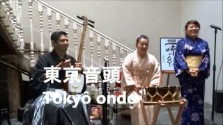 Durante la Jornada Japón de Bucareli 69 小喜楽KOKIRAKU 三味線:ロド...