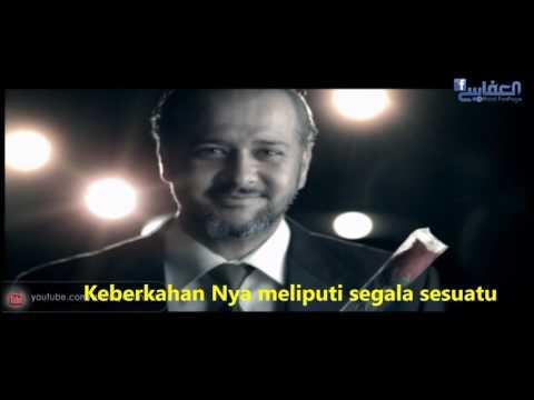 La ilaha illAllah with Malay subtitles By Mishary Rashid Alafasy