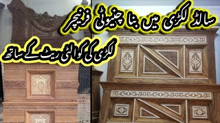 Chiniot Furniture Prices Pakistan|Furniture Design 2020|The Info Point|