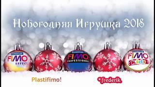 видео Разнообразные конкурсы на Новый Год