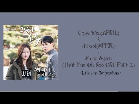Chae Won(APRIL), Jinsol(APRIL)- Alone Again (That Man Oh Soo OST Part 2) Lirik dan Terjemahan