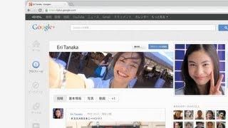 Google+: 好きなだけシェア thumbnail