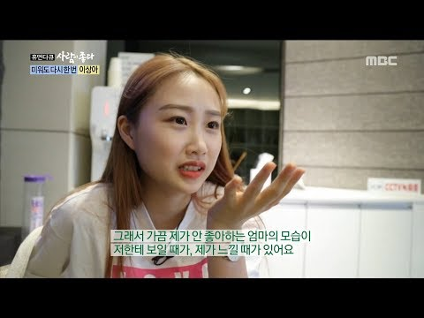 [Human Documentary Peop le Is Good] 사람이 좋다 - diffe