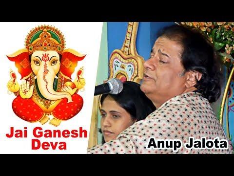 Shree Daudshah Pir Ashram ll Anup Jalota ll Bhajan ll Jai Ganesh Deva