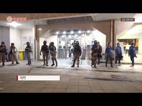 屯門直播現場 - 20191030 Live  - 香港直播 - 有線直播 - 有線新聞 CABLE News