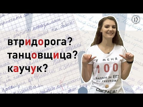 100 раз права! Эпизод 1