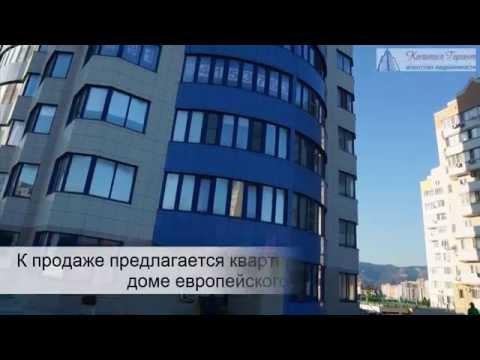 1Безпосредниковрф Продажа и аренда квартир домов в