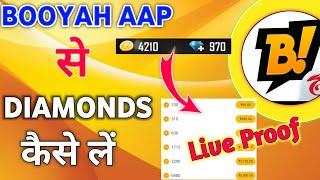 Booyah app se diamond kaise le    How to get diamonds from booyah app    How to use booyah app screenshot 5