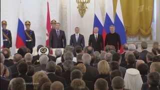 Подписание договора о принятии Крыма в состав России - Первый канал -18.03.14