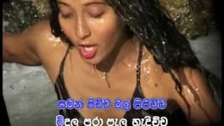 gangawa mahamudi krs vol 8 karaoke sri lanka
