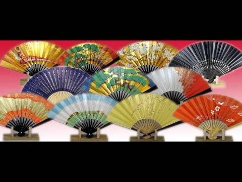 Folding Fan in Japan Japanology