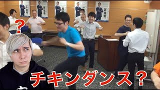 Japanese Companies Weird Morning Meetings...