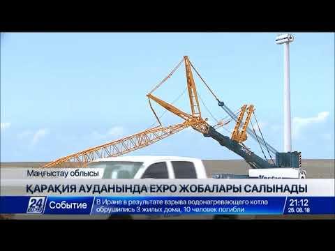 Маңғыстау облысының Қарақия ауданында EXPO жобалары жүзеге асырылады