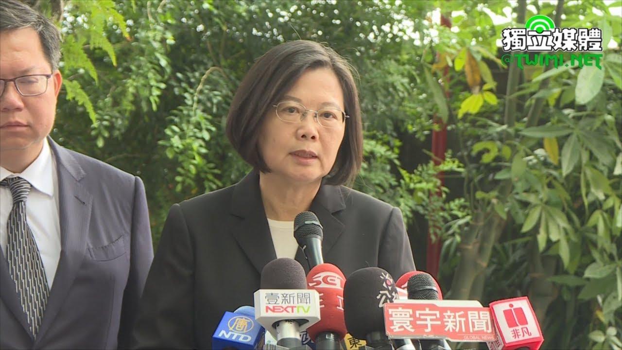 挺香港「反送中」蔡英文:人民追求自由民主的心願 - YouTube