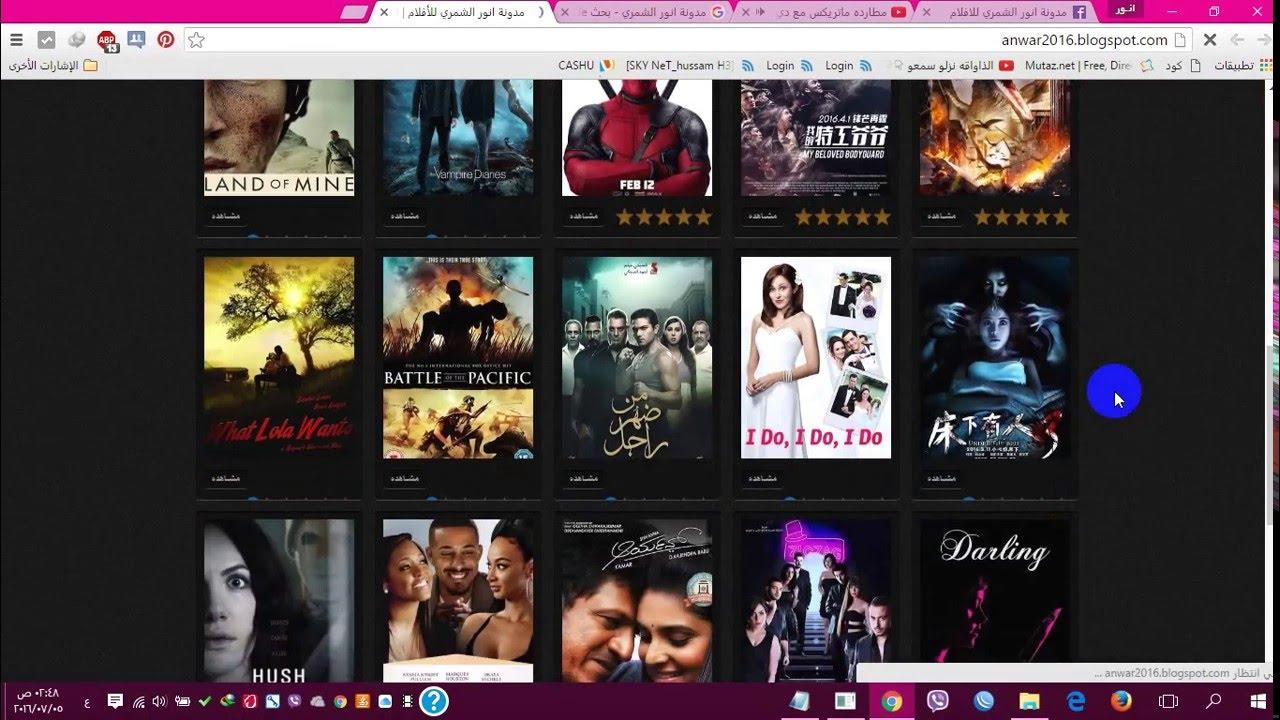 Download Deadpool 2016 1080p BluRay فيلم ديدبول فول HD