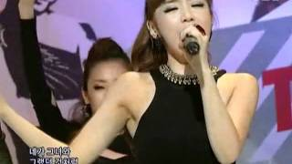 2NE1 - In the club @ SBS Inkigayo 인기가요 090913