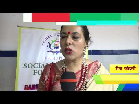 ASHOK VIHAR NEWS : ROTARY CLUB OF DELHI UPTOWN EVENT WOMEN EMPOWERMENT