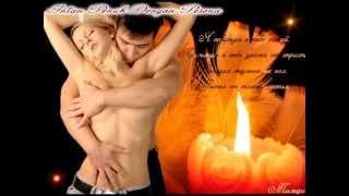 Wanna Take Forever Tonight _ Peter Cetera Ft Crystal Bernard