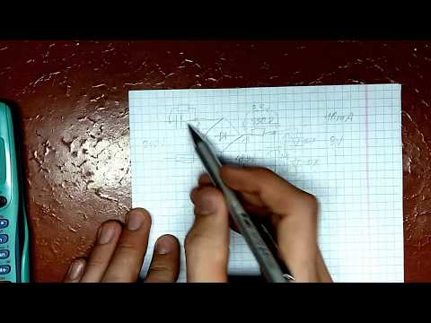 Calculating the value of a dropper capacitor