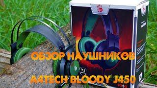 Обзор наушников a4tech bloody j450