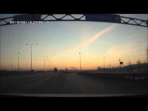 10-ton Meteorite Hits Russian City (Метеорит Хиты русский город)