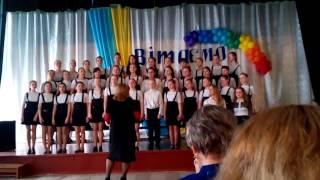 Зразковий колектив ХОР ВОДОГРАЙ школа 26 песня-подарок всем выпускникам хора