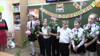 Оригинальное поздравление ко дню учителя для Дудиной Е.А. от 3 А класса