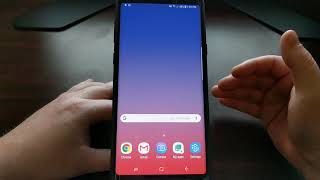 Galaxy Note 9   Fixing Bluetooth Connection Issues
