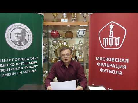 Как стать тренером по футболу в казахстане