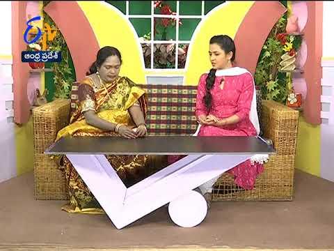 Paper tho Gift Box | Chudandi  Cheyandi | Sakhi | 12th February 2018  | ETV Andhra Pradesh