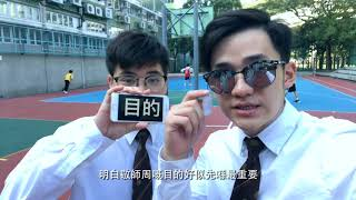 Publication Date: 2018-01-03 | Video Title: 敬師周宣傳片